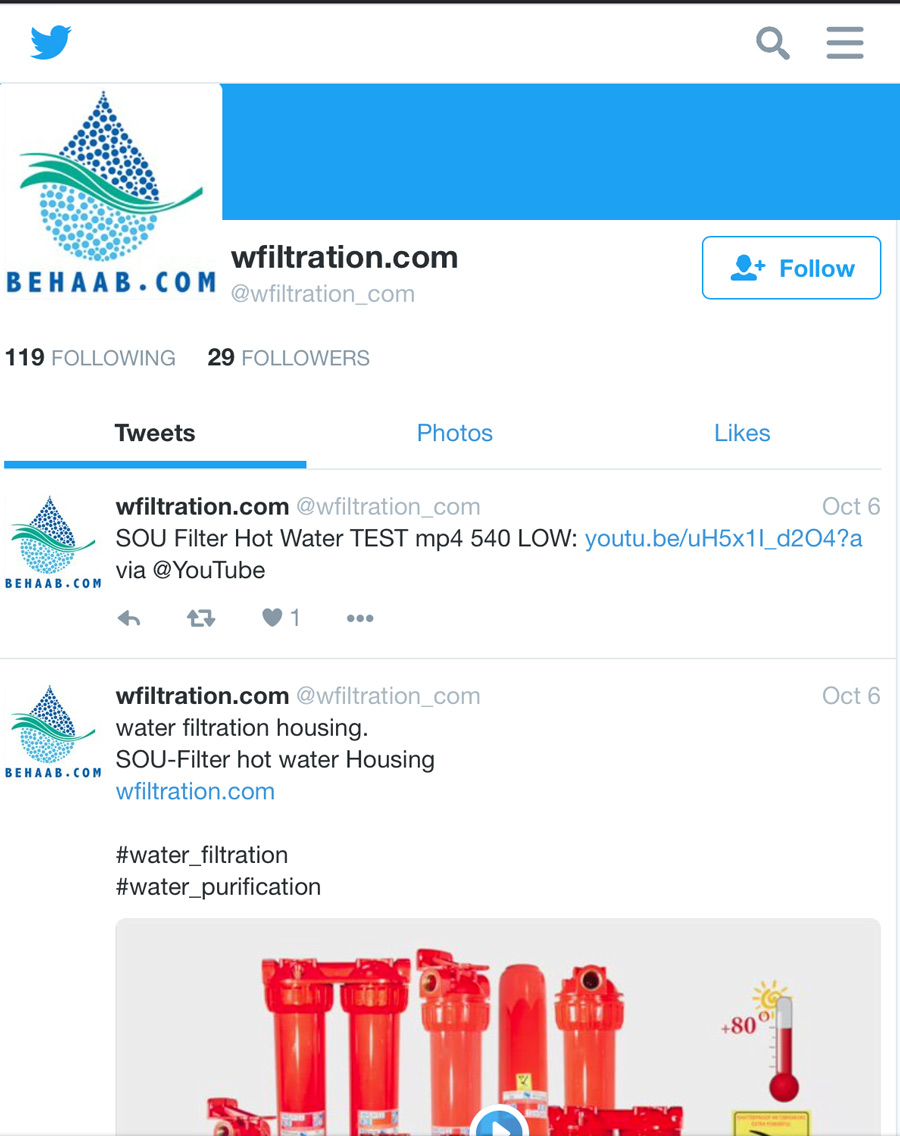 توییتر تصفیه آب