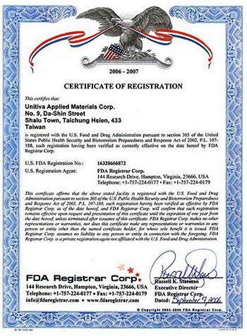 تاییدیه FDA برای محصولات تصفیه آب فلوکستک