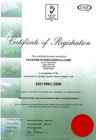 گواهی iso9001 برای شرکت تصفیه آب فلاکستک