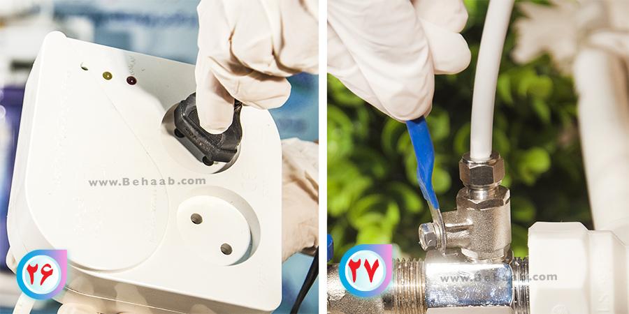 Connect a power outlet And Ball valaeوصل کردن پریز برق و شیر ورودی تصفیه آب