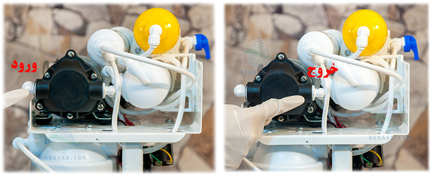 How to change pump in water purifier مراحل تعویض پمپ تصفیه آب خانگی