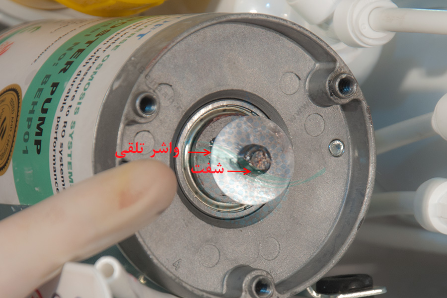 booster pump head replace طریقه تعویض هد پمپ تصفیه آب خانگی