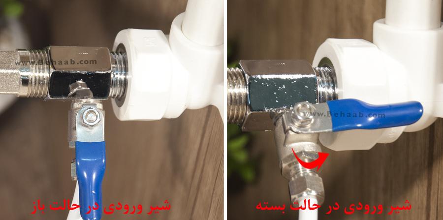 شیر ورودی آب دستگاه تصفیه آب Inlet valve for water purifier