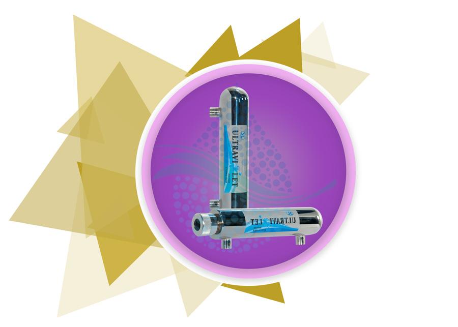 Introducing Reverse Osmosis Ultraviolet Filter UV And Accessoriesنقش فیلتر یو وی در دستگاه اسمز معکوس