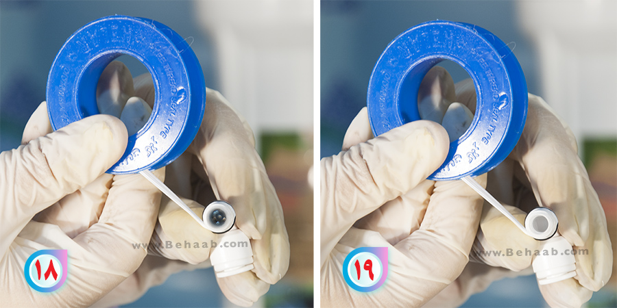 Membrane Check valve زانو ممبران یک طرفه
