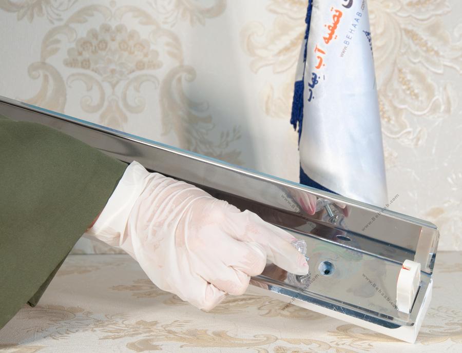 استریل کننده محیط یووی UV-C Sterilizer Lamps