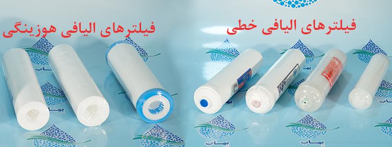 Sediment Polypropylene Water Filterفیلتر الیافی خطی ، فیلتر الیافی هوزینگی