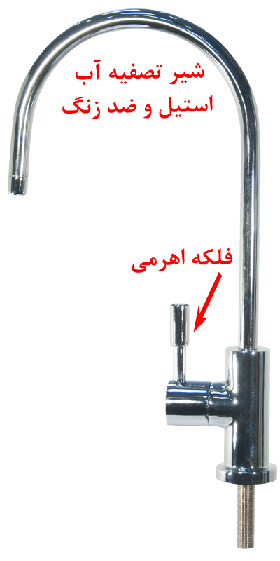 Stainless Steel Water Purifier Faucet