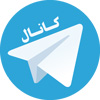 کانال تلگرام تصفیه آب