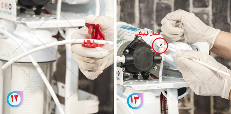 آموزش نصب فیلتر مینرال در دستگاه تصفیه آب how to install mineral cartridge in ro water purifier