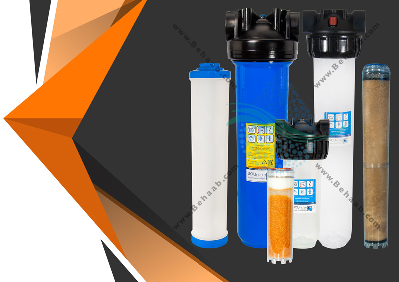 سختی گیر آب آکواریوم Compare tTypes Aquarium-Water-Pre Filtration-System