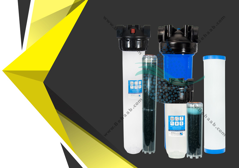 Compare Types Aquarium-Water-Pre Filtration-System پیش تصفیه آکواریوم