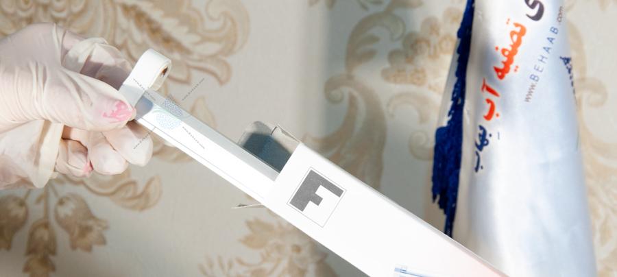 How to Install UV Disinfection Light آموزش نصب لامپ یو وی برای ضدعفونی