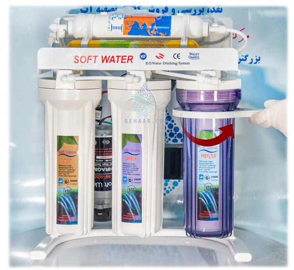 آموزش تعویض فیلترهای مرحله 1 دستگاه تصفیه آب how to change a water filter cartridge