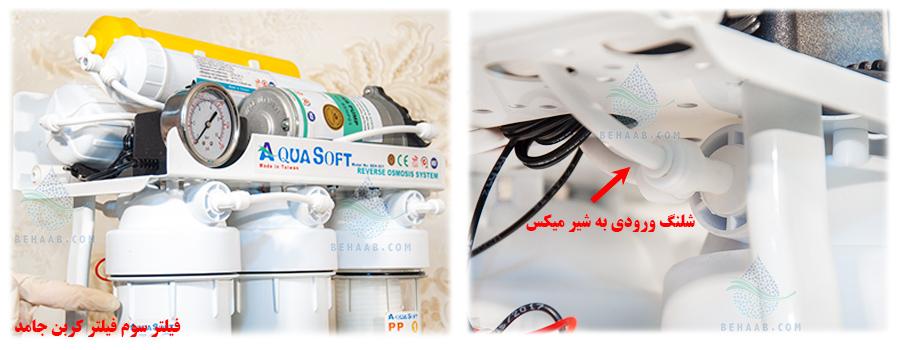 Water purification needle valve  شیر میکس تصفیه آب
