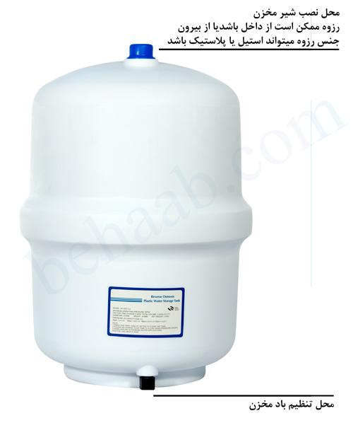 مشخصات مخزن تصفیه آب Water purifier Tank specifications