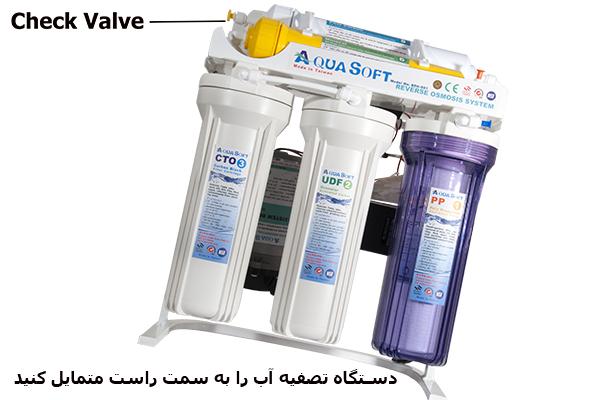 دستگاه تصفیه آب آکوا سافت