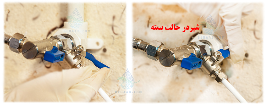 Inlet valve for water purifier شیر ورودی آب دستگاه تصفیه آب