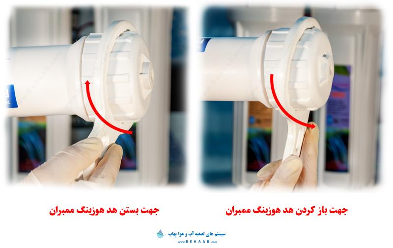 نحوه استفاده از آچار هوزینگ ممبران دستگاه تصفیه آب خانگی How to Use the Ro Membrane Housing Wrench