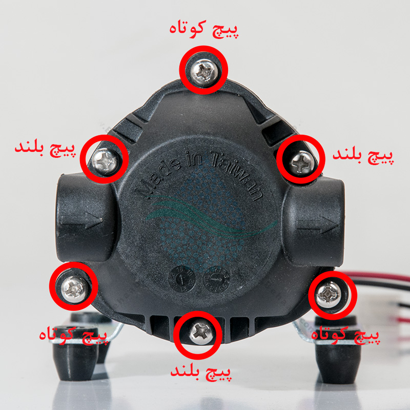 Ro Pump Head for Water Purifiers هد پمپ تصفیه آب
